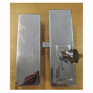 Key Lock (No Handle)